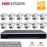 Hikvision CCTV sistema de Video vigilancia integrado Plug & Play NVR 4K 2SATA 16CH 16POE y DS-2CD2385FWD-I H.265 8MP cámara IP POE