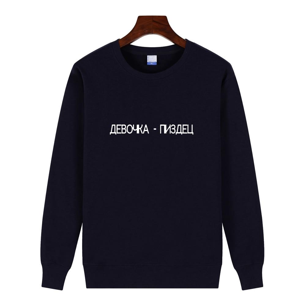 Fashion Female Sweatshirts Black Top Harajuku Long Sleeve Casual Women Pullovers Black Round Neck Sweatshirt Women Streetwear