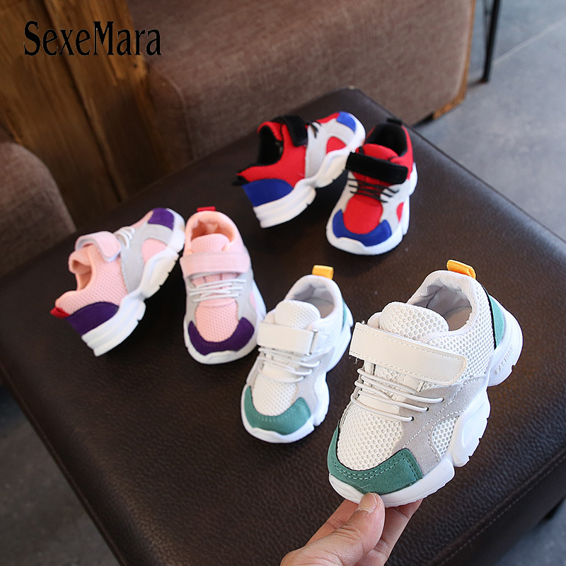 Quality Wonderful Children Casual Shoes Odorless Clear Clean Neat Baby Shoes Toddlers Patch Color Kids Sneakers Boy Girl C06052