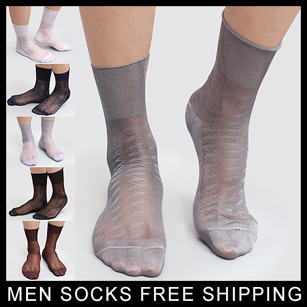 Men in socks fetish