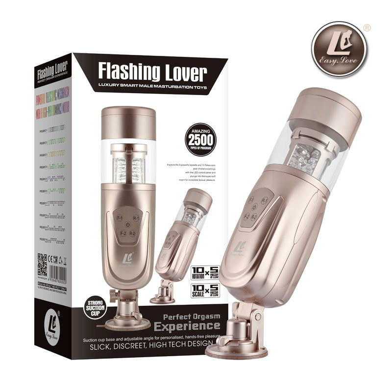 Easy Love Telescopic Flashing Lover Automatic Sex Machine Rotating and Retractable Electric Male Masturbators Sex Toys for Men