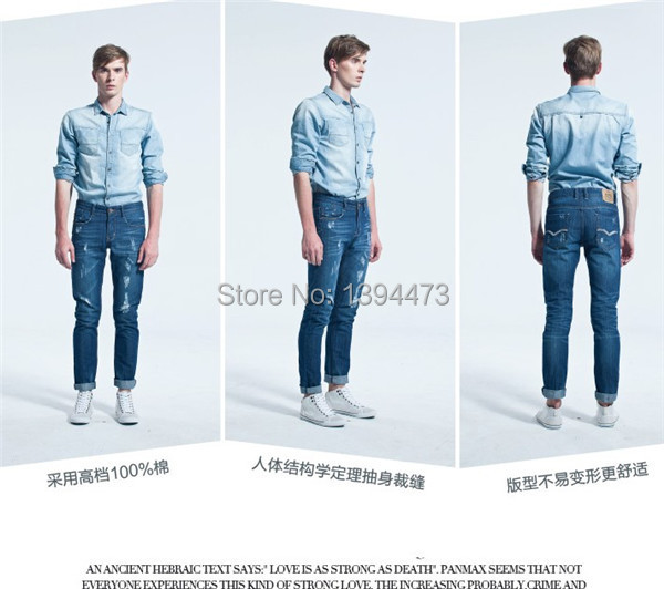 cada5799481 HIIPOO 100% cotton long sleeves denim shirt ramp light blue male all match  soft jeans shirt slim fit big size jeans shirt men