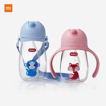 Оригинальная ручка для воды Xiaomi Kalar, емкость 210 мл для детей и детей
