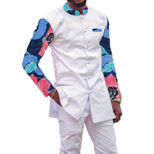 African clothing men's patchwork shirt with white trouser Ankara pant sets customized wedding wear male formal outfits