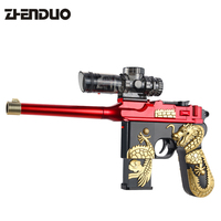 ZUANLONG Brand Mauser Thunderbolt Gun Airgun Soft Bullet Gun Paintball Pistol Toy Game Toy Gun
