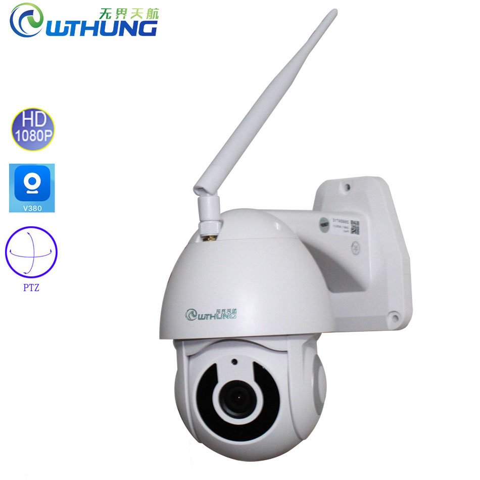 Worldwide delivery v380 wifi ip camera in Adapter Of NaBaRa