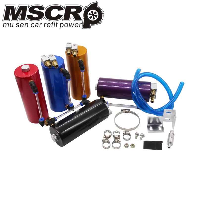 Universal Aluminum Racing Oil Catch Tank/CAN Round Can Reservoir Turbo Oil Catch Can / Can Catch Tank