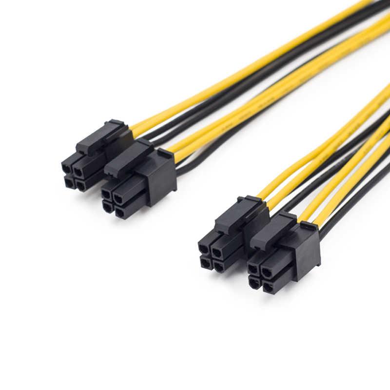 8 para dupla 8 pinos eps 12 v placa-mãe cabo de alimentação y-splitter adaptador manga