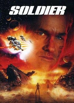 《兵人》1998年英国,美国动作,剧情,科幻电影在线观看