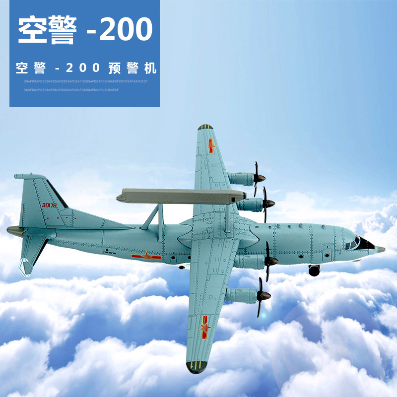 1/200 KJ200 Radar Early Warning Aircraft Military Aaircraft Alloy Simulation Model Toy 200