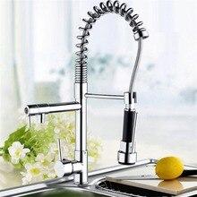 Chrom poliert Küchenarmatur 360 Grad Pulldown Einzigen Handgriff Waschbecken Mixer Hot & Cold Wasserhahn Küchenarmatur Mixer