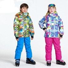Лыжная куртка+ штаны, детский зимний лыжный костюм детская Лыжная одежда ветронепроницаемая Водонепроницаемая утепленная Лыжная одежда 269wy