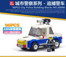 City Police Series Building Blocks Police Minifigures Car Motorcycle Blocks Assembled Toys for children gift