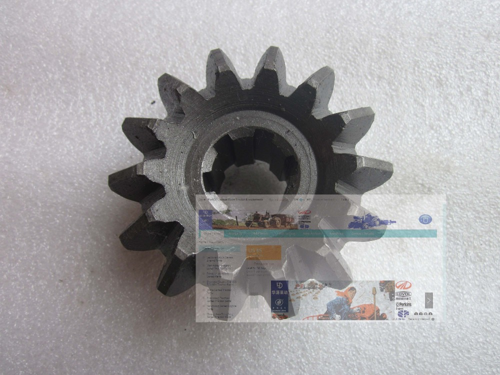 Taishan TS254 TS304 tractor parts, the primary drive gear, front side, part number: 304.31.104