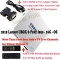 IPTV UNBLOCK UBOX 6 PRO 2 PRO2 I950 16GB Smart Android 7 0 ТВ-приставка Mi Box 4K японская Корейская Малайзия HK TW Бесплатные ТВ-каналы
