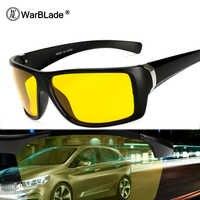 WarBLade Nachtsicht Gläser Für Scheinwerfer Polarisierte Fahren Sonnenbrille Gelb Objektiv UV400 Schutz Nacht Brillen für Fahrer