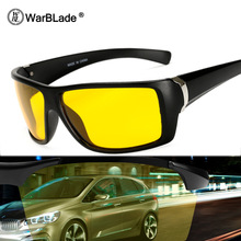 WarBLade Night Vision Glasses For Headlight Polarized Driving Solbriller Gul Lens UV400 Protection Night Eyewear for Driver