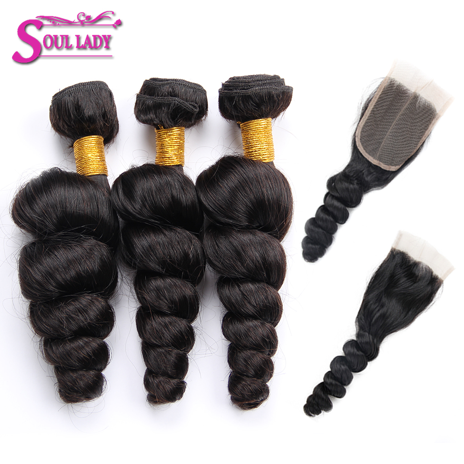 Soul Lady Malaysian Loose Wave Bundles With Closure 3 Bundles With Closure Middle/Free/Three Part Remy 100% Human Hair Extension
