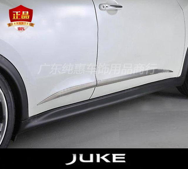 New Stainless Steel Car Side Door Streamer Cover fit for NISSAN JUKE 2010-2018 Auto Side Door Cover JUKE ...