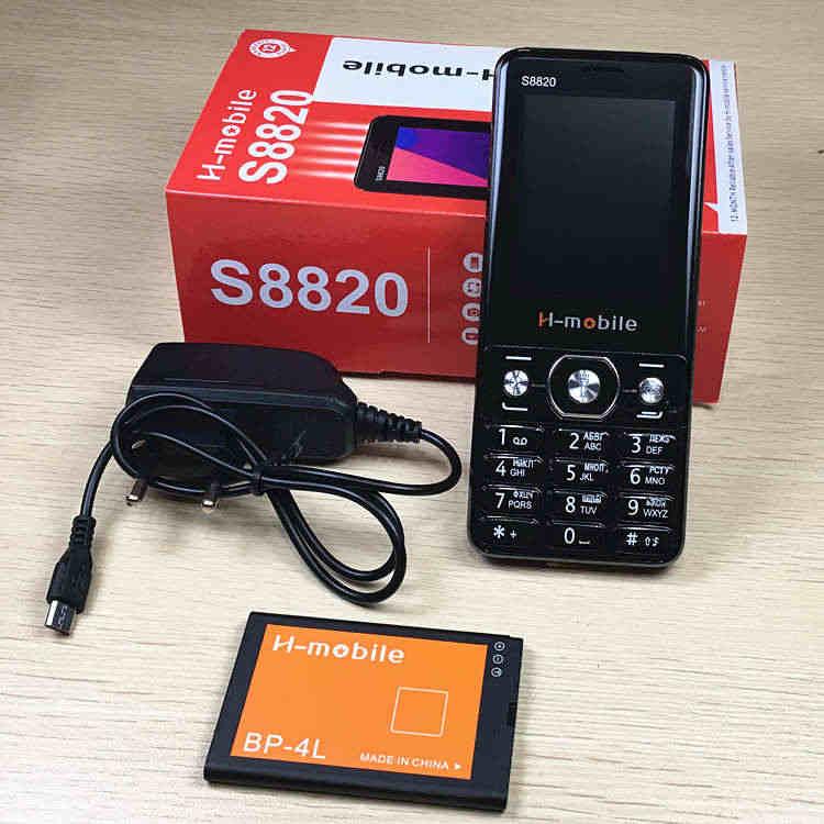 """クリアランスセール 2.4 """"スクリーンロシアキーボード gsm 電話プッシュボタン携帯電話格安電話携帯電話オリジナルの h -携帯 S8820"""