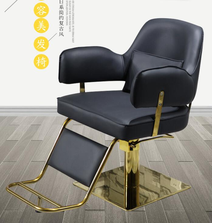 Web Celebrity Chair High-end Fashion Hairdressing Chair Barbershop Chair Lift Fashionable Hot Dyeing Styling Chair Barber Chair