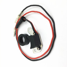 Электронный набор Преобразования Зажигания для MG Midget 1500 1975-1981 с Лукас 45D4 Дистрибьютор