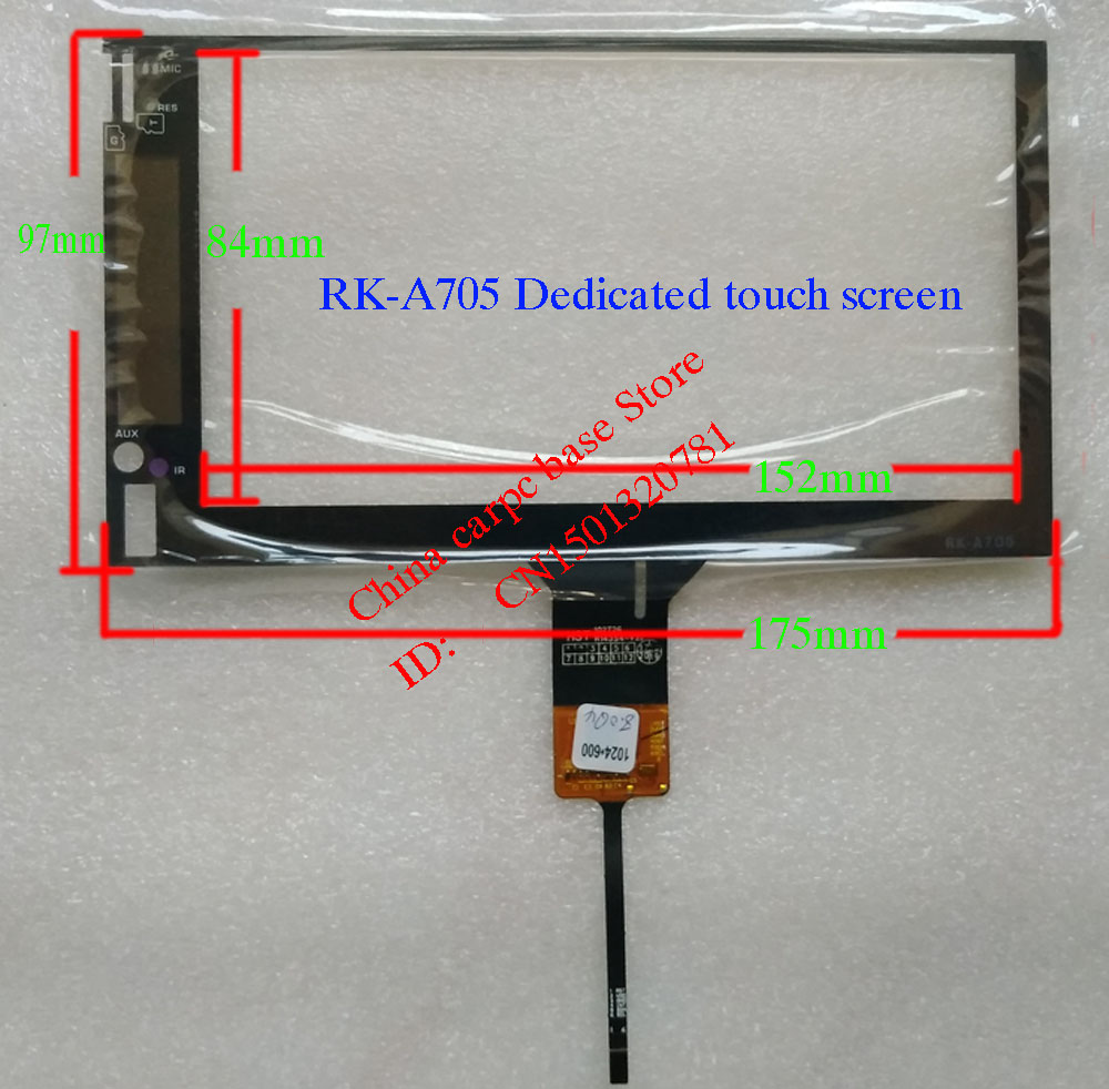 7inch touch panel screen for RK A705 Car Navigator Special
