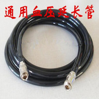 Free Shipping NIBP Extension Tube NIBP HoseTube for Mindray,Goldway,Biolight Philips Monitor,Female to Female Cuff Connector PVC