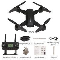 JJR/C JJRC H78G 5G GPS Drone with Camera 1080P HD Wide Angle Quadrocopter Helicopter Aircraft Remote Control 15 Mins Fly Time