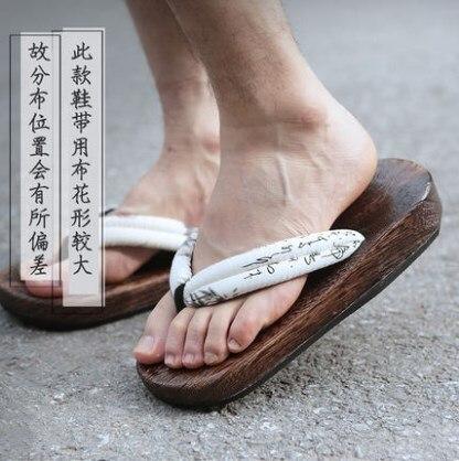 Plat Japonais Sandales 5 Pantoufles Talon Homme 8 4 De Sabots Bout Chaussures À 3 6 1 Bois Planche Carré 2 D'été 7 wrrEIq