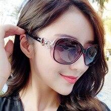 MOUGOL Hot Fashion Polarized Sunglasses Women Brand Designer Vintage Polaroid Female Luxury Eyewear