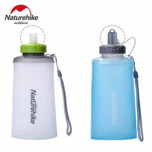 Image 3 - 500ml 750ml 네이처하이크 초경량 야외 캠핑 Drinkware 스포츠 물 가방 휴대용 하이킹 병 Foldable 음료 짚 주전자