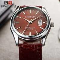 KINGNUOS Fashion Simple Men Watch casual Waterproof Quartz Watches Classic Business Leather Wristwatch Zegarki Meskie
