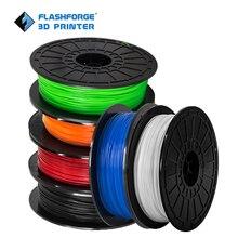 Flashforge ABS 0.6KG filament for Adventurer 3, Finder, Dreamer, Inventor serial