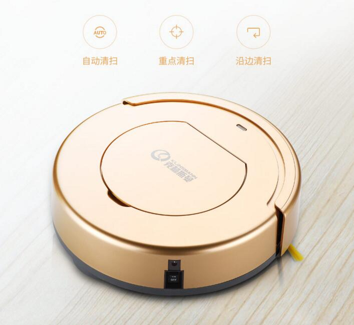 Household Robot Cleaner Ultra-Thin Intelligent Automatic Efficient Vacuum Cleaner KRV205 цены