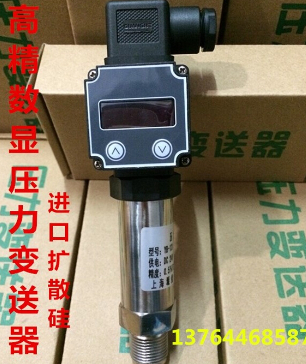 25KPA 4-20mADC 0.5%FS LED digital display transmitter diffusion silicon pressure sensor Water Supply 4-20mA DC24V compact 0 60kpa m20 1 5 4 20madc yb 131 diffusion silicon 0 2 high precision pressure transmitter pressure detection sensor