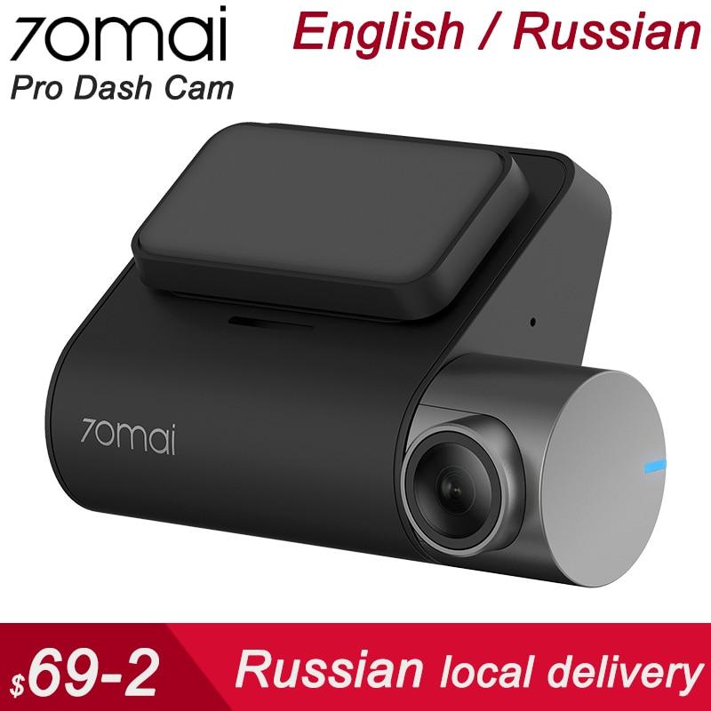 70mai Dash Cam Pro voiture intelligente 1994 P enregistrement vidéo HD avec fonction WIFI caméra de recul 140FOV Vision nocturne Module GPS