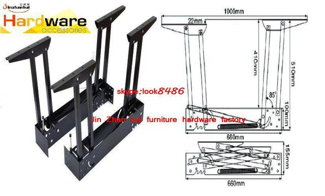 Furniture hardware double function of lifting the table B07
