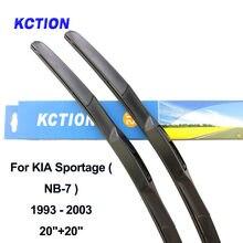Гибридная передняя щетка стеклоочистителя для kia sportage nb
