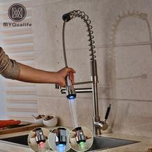 Свет двойной Носик Кухня кран Одной ручкой матовый Никель отделка с горячей и холодной воды тянуть Пух краны