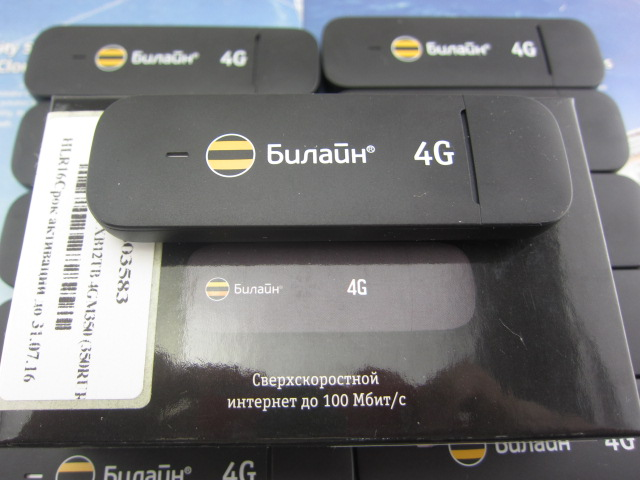 Huawei e3370(e3372h) / free shipping / unlocking for all operators unlocking the negawatt