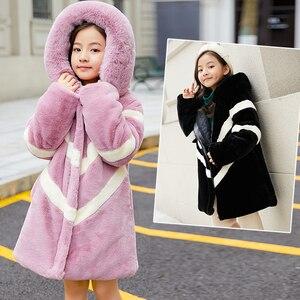 Image 2 - ฤดูหนาวเลียนแบบขนาดใหญ่เสื้อขนสัตว์ 2019 หญิงหนาปุยเสื้อเด็กเสื้อผ้าเด็กกำมะหยี่หนาหนาเสื้อขายส่ง