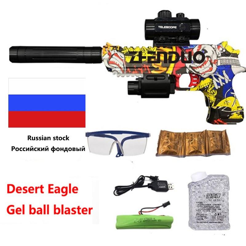 Zhenduo jouet désert aigle électrique rafale de pistolet Gel balle blastique pistolet russe Stock pour enfants passe-temps cadeaux de noël