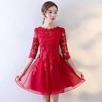 Elegant Women Floral Mesh Dress Chinese Vintage RED Bride Wedding Party Cheongsam Summer Half Sleeve Mini Qipao Size S 3XL