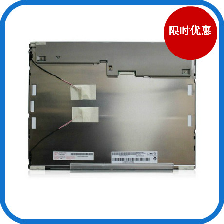 Original AU 15 inch Industrial LCD screen M150XN07 V1 /M150XN07 V2 g170eg01 v1 v 1 17 au lcd screen