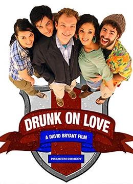 《为爱沉醉》2015年英国喜剧,爱情电影在线观看