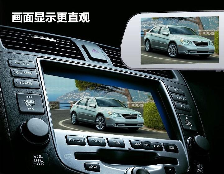 Экран TFT 4.3 дюймов 170 град. полный высокой четкости автомобильный зеркало заднего вида сек.264 автомобильный violator назад зеркало камеры 1200 мега г-датчик обнаружения движения gqc38