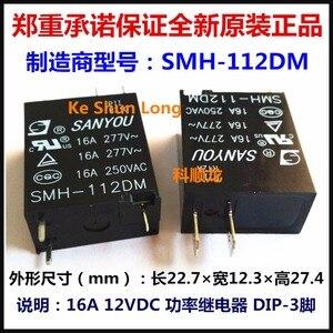 Image 1 - משלוח חינם הרבה (10 יח\חבילה) 100% מקורי חדש SANYOU SMH 112DM 3 סיכות 16A 12VDC כוח ממסר