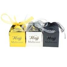 100pcs HAJJ Mubarak Candy Box, Eid Gift Box,Islamic New Year Happy Decor, Ramadan Festival Decoration supplies