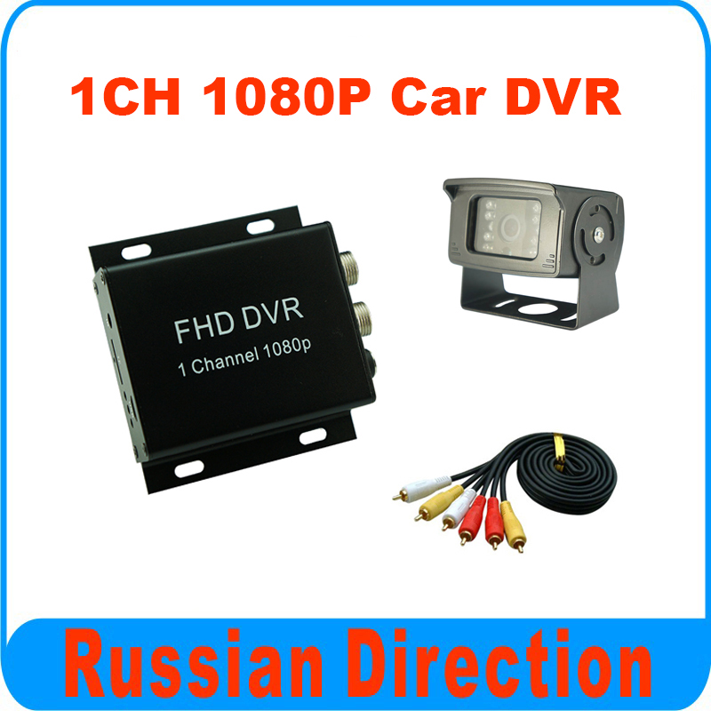 1 Channel DVR 1080P Mobile Video Recorder MDVR Kit Including Rear View Car Camera